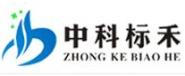 中科标禾工程项目管理有限公司