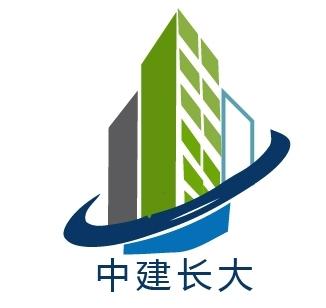 陕西中建长大建筑工程有限公司