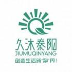 久沐秦阳环保科技