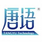 西安唐语科技