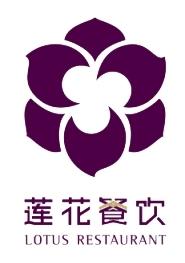 安康市莲花实业有限公司