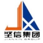 陕西安康坚信建设集团有限公司