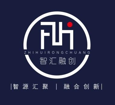 陕西智汇融创管理咨询有限公司